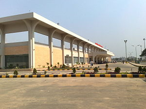 Osmani International Airport - Image: Citysylhet