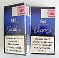 Classik Cigarette box.JPG