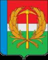 CoA of Prokopievski mun okrug 2020.png