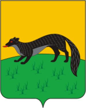 Boguchar - Image: Coat of Arms of Boguchar (Voronezh oblast)