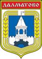 Coat of Arms of Dalmatovo (Kurgan oblast) (1980).png