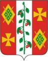 Coat of Arms of Krasnoselskoe (Krasnodar krai).png