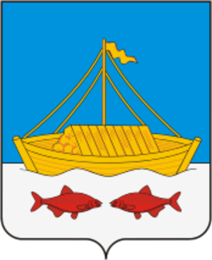 Laishevsky District - Image: Coat of Arms of Laishev rayon (Tatarstan)