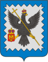 Coat of Arms of Mosalsk (Kaluga oblast).png