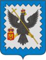 Coat of Arms of Mosalsk (Kaluga oblast).png