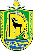 Coat of Arms of Prionezhe (Karelia).jpg