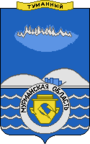 Coat of Arms of Tumanny (Murmansk oblast) proposal - 2.png