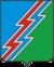 герб города Усть-Илимск