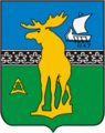 Coat of Arms of Vologda (Vologda oblast) (1967).png