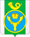 Coat of Arms of Vozdvizhenskoe (Moscow oblast).png