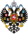 Coat of arms of Russia Empire without shield.png