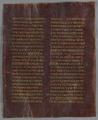 Codex Aureus (A 135) p157.tif
