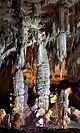 Colunas Gigantes no Salão dos Namorados.jpg