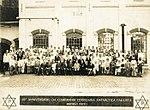 Comemorações do 10º aniversário da Cia Antarctica Paulista, 1921.jpg