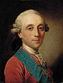 Comte d'Artois att. Jean-Martial Fredou.jpg