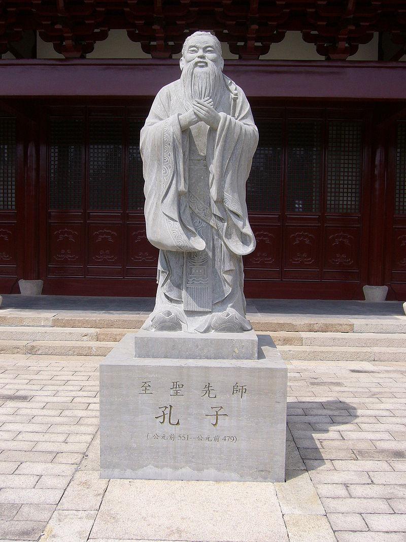Confuciusstatue.jpg