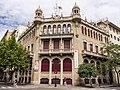 Conjunto Histórico de Zaragoza - P8156237.jpg