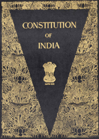 Constitution of India (calligraphic) Cover.png