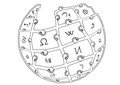 Cooperation in Wikipedia Community - modified 03.png
