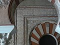 Cordoba, Medina Azahara.jpg