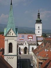 Город Загреб, в Хорватии— за рекой