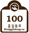 Cultural Properties and Touring for Building Numbering in South Korea (Racetrack) (Example 3).png