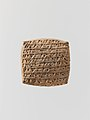 Cuneiform tablet- quittance for a loan in silver MET DP162272.jpg