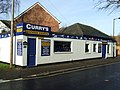 Currys - geograph.org.uk - 638663.jpg