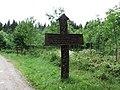 Dūkštų sen., Lithuania - panoramio (138).jpg