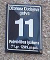 Džohara Dudajeva gatve.jpg