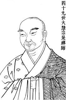 Chinese zen buddhist