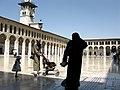 Damascus, Syria, The Umayyad Mosque, Great Mosque of Banu Umayya.jpg