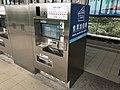 Danhai LRT Hongshulin Station TVM.jpg