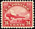 DeHavilland Biplane stamp 24c 1923 issue.JPG