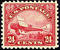 DeHavilland Biplane stamp 24c 1923 issue.JPG