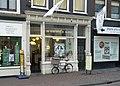 De Vegetarische Slager - Den Haag 2.jpg