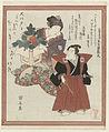 De acteurs Segawa Kikunojô V and Ichikawa Ebizô VI-Rijksmuseum RP-P-1958-501.jpeg