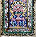 Decorative wall panel, ceramic tiles at Nasir-ol-Molk mosque in Shiraz.jpg