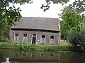Delftse Hout - Delft - 2009 - panoramio - StevenL.jpg