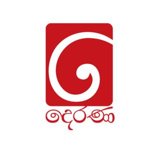 TV Derana Sri Lankan television network