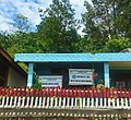 Desa Dolok Martumbur, Muara, Tapanuli Utara.jpg