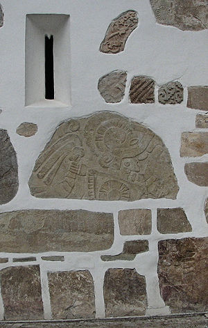 Teotitlán del Valle - Stone from the Zapotec temple that was incorporated into the foundation of the Preciosa Sangre de Cristo church.