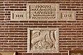 Detail kantoor begane grond. Plaquette ter ere van 50 jaar Noord Hollandse Levens verzekering maatsc - NL-AmrRAA 1455 0031 0049 - RAA Elsinga.jpg