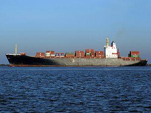 Diman II IMO 8204468 p3, leaving Port of Rotterdam, Holland 15-Dec-2007.jpg