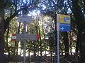 Direzioni escursioni - Monteluco di Spoleto.JPG