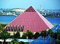 Discovery Pyramid Moody Gardens.jpg
