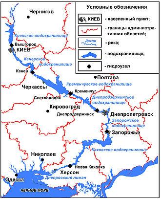Каховское водохранилище в днепровском каскаде[9]