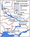 Dnipro reservoir.jpg