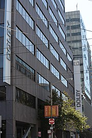 Dolby Laboratories, Inc. headquarters in San Francisco (TK1).jpg
