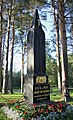 Dolgorukin muistomerkki (1848) - Koljonvirran historiallinen maisema - Iisalmi.jpg